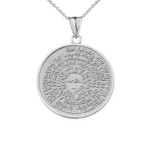 The Lords Prayer Medallion Silver Pendant Necklace